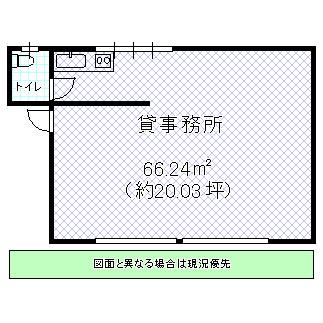 中庭貸事務所(水戸市)