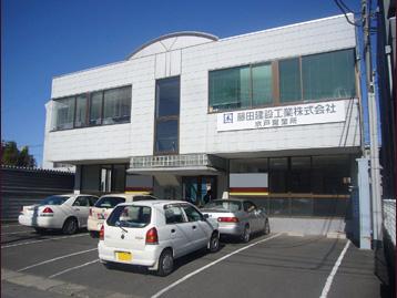 山口ビル(水戸市)