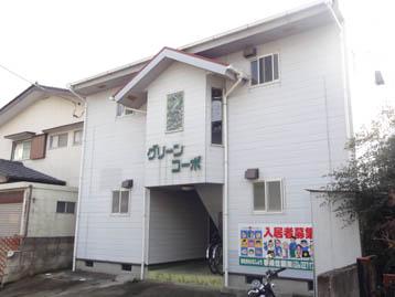 グリーンコーポ(水戸市)
