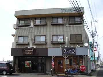 TNB第二ビル(那珂市)