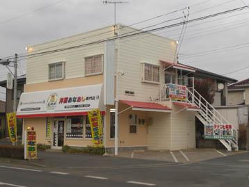 ツカサテナント(水戸市)
