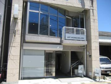 メゾンパル五軒町(水戸市)