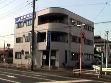 関山ビル(水戸市)