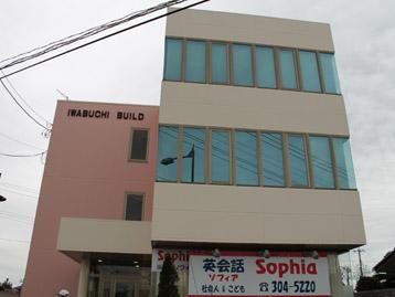 岩渕ビル(水戸市)