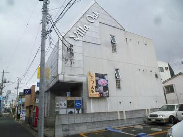 ビラオークビル(水戸市)