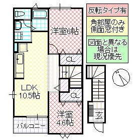 白蔵 IIB(日立市)
