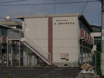 ハイツサンライフ A棟(水戸市)